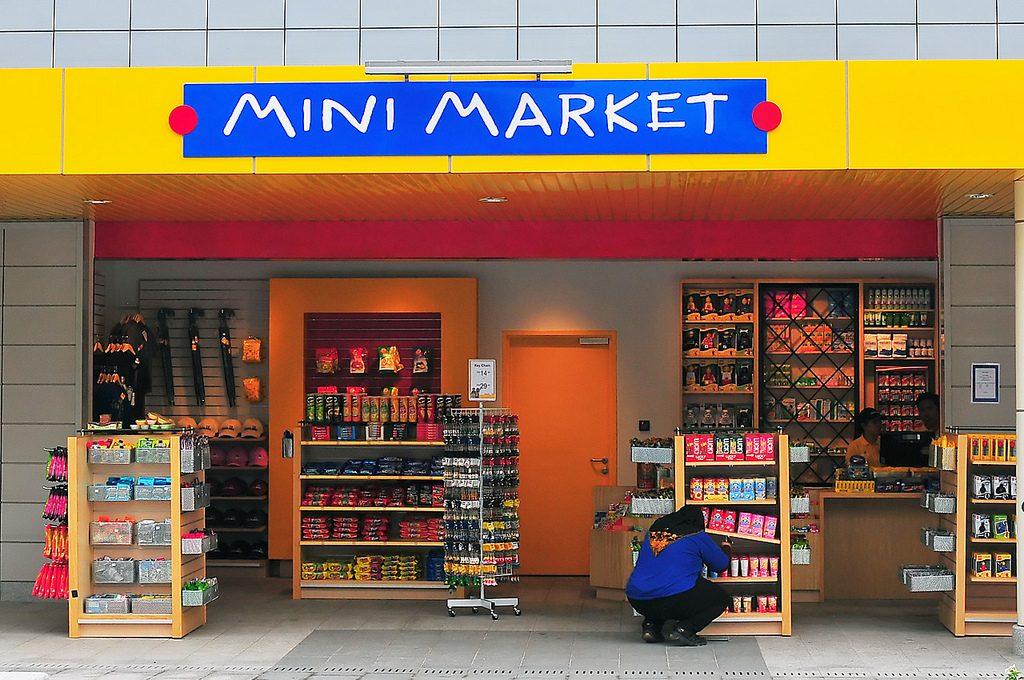 Бизнес план мини маркета