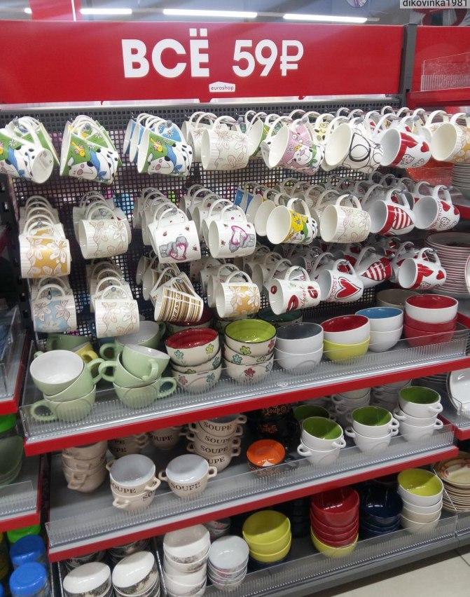 Бизнес-план магазина все по одной цене