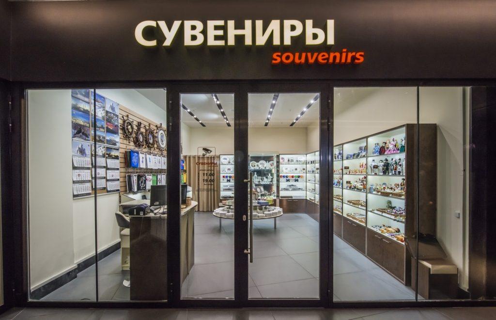 Сувенирный магазин бизнес-идей в России