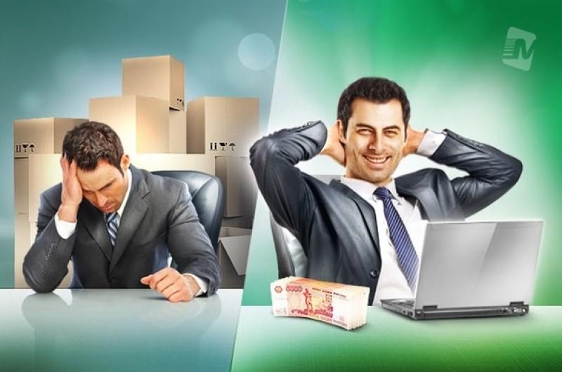 Как защитить свой бизнес