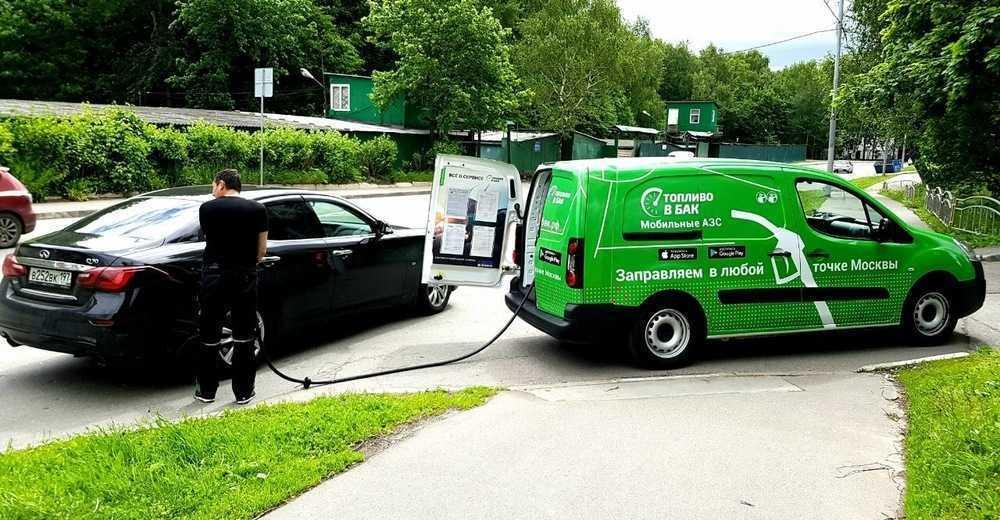 Доставка бензина с помощью мобильного приложения
