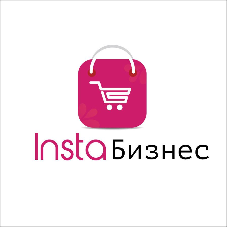 Бизнес в Инстаграм — как продавать через Инстаграм и какие предложения востребованы?