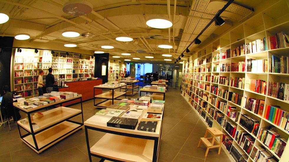 Книжный магазин бизнес план