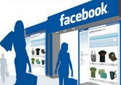 Магазин в Фейсбук — что такое и как создать?