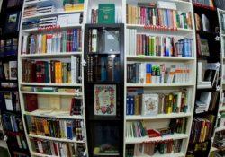 Бизнес-план открытия книжного магазина