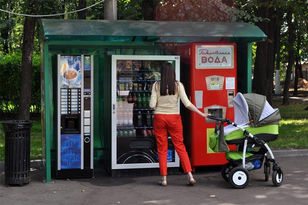 Успех с вашим торговым автоматом