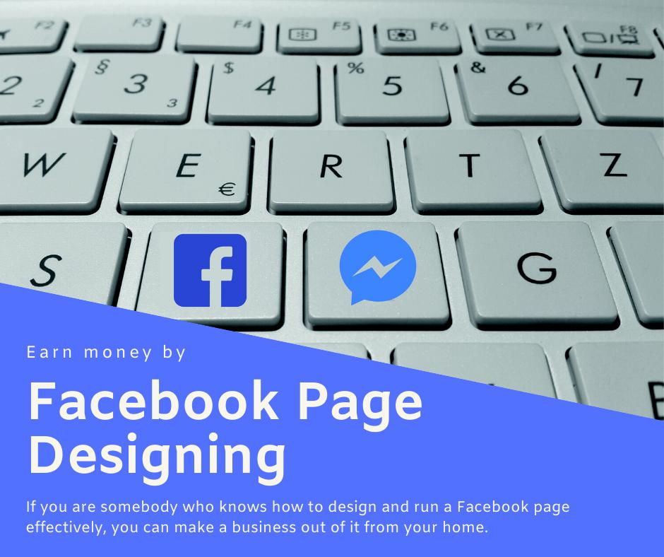 Разработка страницы Facebook