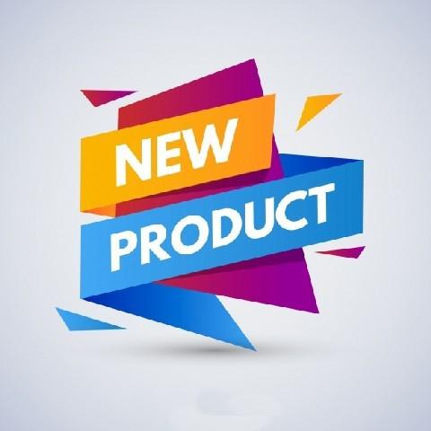 Маркетинговые продукты