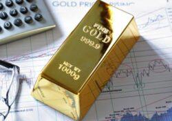 Плюсы и минусы инвестирования в золото